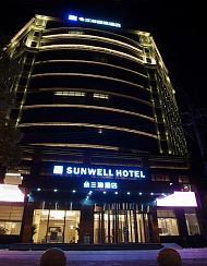 荆州金三湾国际酒店