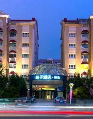 桔子酒店(青岛五四广场店)