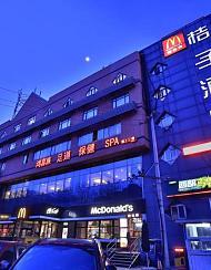 桔子酒店(北京国贸劲松地铁站店)