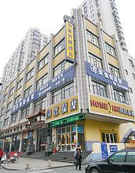 如家酒店(杭州沈塘桥地铁站店)