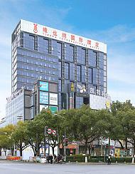 维也纳国际酒店(上海虹桥枢纽青浦地铁站店)