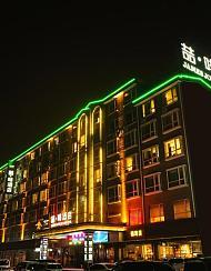 喆啡酒店(青岛流亭国际机场店)