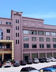 舟山高佳庄大酒店