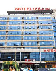 莫泰168(杭州火車東站店)