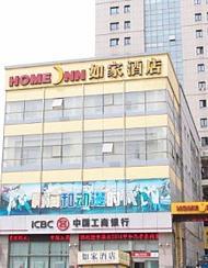 如家酒店·neo(大连火车站店)