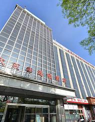 欣燕都连锁酒店(北京新街口店)