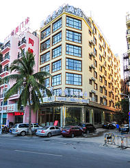三亞山海·悅酒店