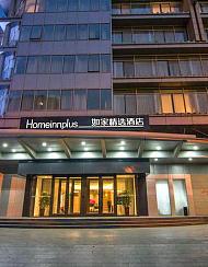 如家精选酒店(北京中关村东路店)