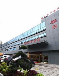 长沙华日大酒店