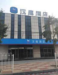 桔子酒店(北京黄村清源路地铁站店)