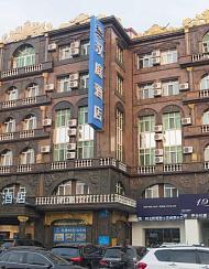 汉庭酒店(哈尔滨鸿翔路店)
