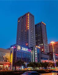 维也纳国际酒店(武汉街道口店)