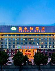 维也纳酒店(上海顾村公园店)
