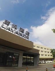 麗枫酒店(青岛北站四流南路店)