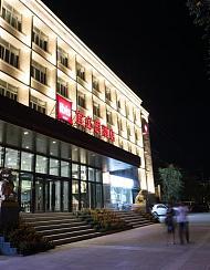 宜必思酒店(乌鲁木齐铁路局地铁站店)