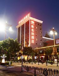 维也纳酒店(平遥古城店)