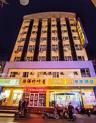 如家酒店(太原铜锣湾广场店)