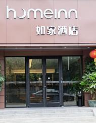 如家酒店·neo(广州天河路体育西地铁站店)