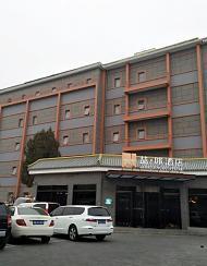 喆啡酒店(北京南锣鼓巷鼓楼大街地铁站店)