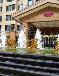 北京玫瑰温泉酒店