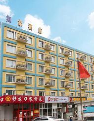 如家酒店(北京西三旗桥店)