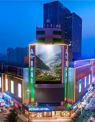 济宁太白路运河城亚朵酒店