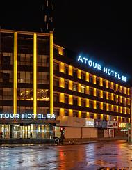 吉林市政府亚朵酒店