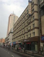 如家酒店·neo(沈阳五爱市场风雨坛街店)