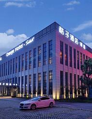 桔子酒店(上海浦东机场店)