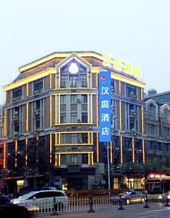 汉庭酒店(哈尔滨会展中心长江路店)