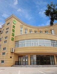 麦穗酒店(北京房山店)