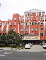 格林豪泰酒店(威海高铁火车站汽车站店)