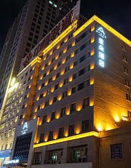 哈尔滨会展中心红旗大街亚朵酒店