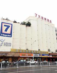 7天连锁酒店(长沙银盆岭六沟垅地铁站店)