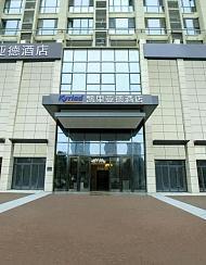 凯里亚德酒店(西安高铁北客站行政中心店)