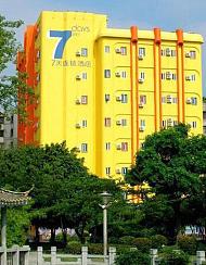 7天连锁酒店(佳木斯西林路大润发店)