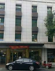 汉庭酒店(北京西单中心店)