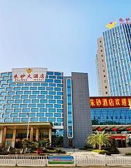 铜仁朱砂大酒店