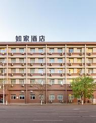 如家酒店·neo(沈阳云峰北街地铁站店)