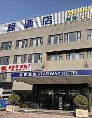 北京名辰假日酒店