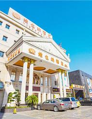 维也纳酒店(上海外高桥自贸区店)