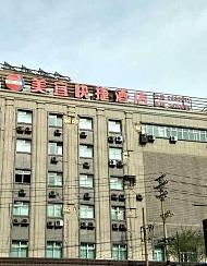 美宜酒店(乌鲁木齐新民路美食街店)