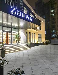 Zsmart智尚酒店(南京中山陵苜蓿园大街店)