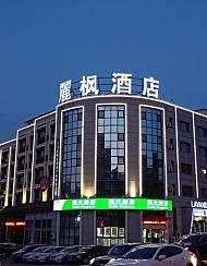 麗枫酒店(大连星海公园西安路店)