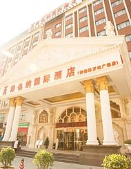 维也纳国际酒店(上海新国际博览中心康桥地铁站店)