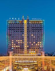 欽州萬國飯店