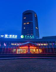 喆啡酒店(北京碧水庄园店)