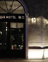 无二酒店(长沙五一广场店)