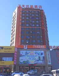 7天优品酒店(大连机场沃尔玛美食街店)