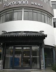 如家酒店·neo(苏州阊门山塘街店)
